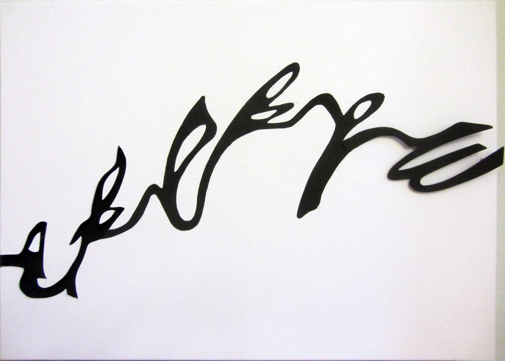 ProSegno - Soffice, 2020, cm 65 x 90, Acrilico e sabbia su tela e MDF